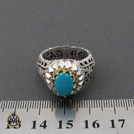 انگشتر فیروزه نیشابوری مردانه خوش طبع و ارزشمند - 10456 - 4 156 510x510