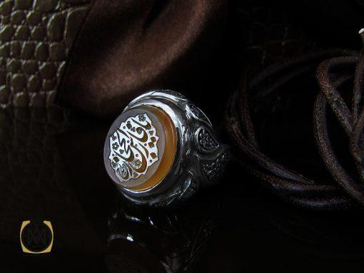 انگشتر عقیق یمن با حکاکی شرف الشمس و یا فارس الحجاز مردانه – کد 10602 - 00 141 510x383