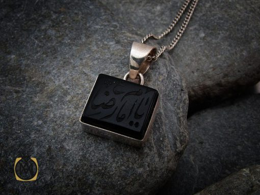 مدال عقیق سیاه با حکاکی یا امام رضا طرح اسپرت - کد 3266 - 00 237 510x383