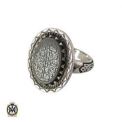 انگشتر یشم افغان با حکاکی و من یتق الله دست ساز مردانه - کد 10934 - 1 160 247x247