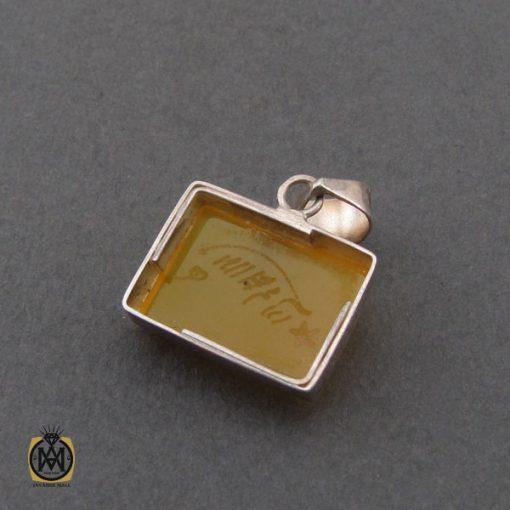 مدال عقیق زرد با حکاکی شرف الشمس اسپرت دست ساز - کد 3259 - 3 226 510x510