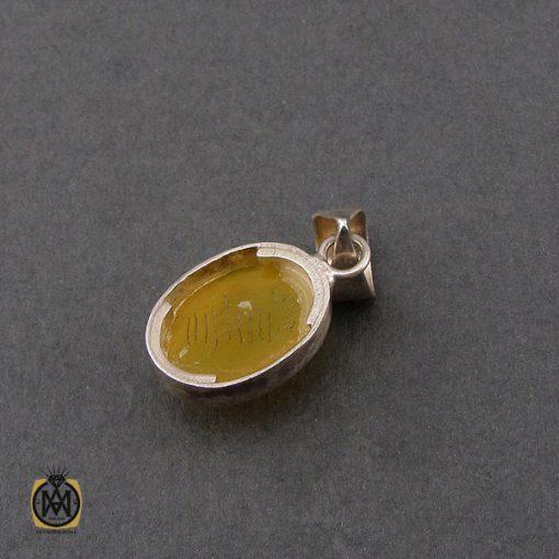 مدال عقیق زرد با حکاکی شرف الشمس طرح اسپرت - کد 3272 - 3 241 510x510