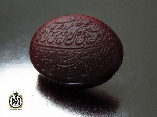 نگین عقیق یمن با حکاکی و من یتق الله هنر دست استاد رائف - کد 9069 - 00 24 510x383