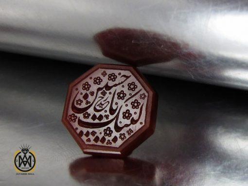 نگین عقیق یمن با حکاکی لبیک یا حسین دست استاد حیدر - کد 9070 - 00 27 510x383