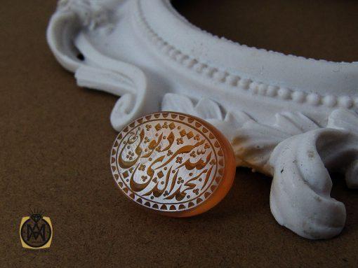 نگین عقیق یمن با حکاکی الحمد الله الذی ستر ذنوبی و شرف الشمس هنر دست استاد احمد - کد 9079 - 00 36 510x383