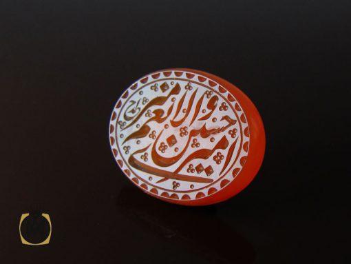 نگین عقیق یمن با حکاکی امیری حسین ونعم الامیر و شرف الشمس هنر دست استاد احمد - کد 9080 - 00 37 510x383