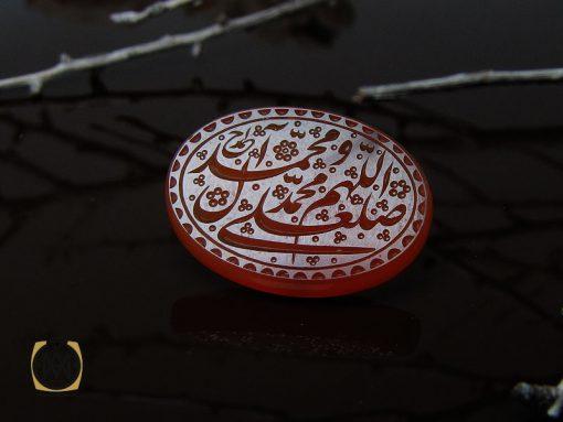 نگین عقیق یمن با حکاکی ذکر صلوات و شرف الشمس استاد احمد - کد 9084 - 00 41 510x383