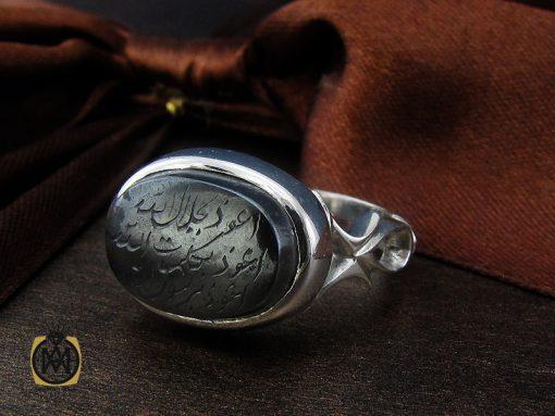 انگشتر حدید صینی با حکاکی هفت جلاله مردانه دست ساز – کد ۱۰۶۹۲