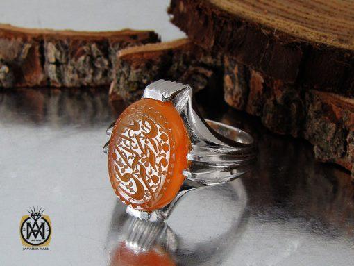 انگشتر عقیق یمن با حکاکی یا خدیجه الکبری مردانه - کد 10719 - 00 72 510x383