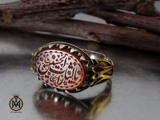 انگشتر عقیق یمن با حکاکی یالثارات الحسین مردانه طرح صفوی - کد 10721 - 00 74 510x383