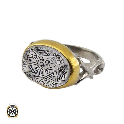 انگشتر در نجف با حکاکی الله و چهارده معصوم مردانه دست ساز – کد 10784 - 1 123 510x510