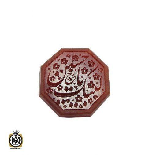 نگین عقیق یمن با حکاکی لبیک یا حسین دست استاد حیدر - کد 9070 - 1 16 510x510