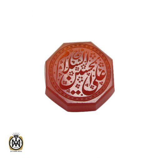 نگین عقیق یمن با حکاکی السلام علی الحسین هنر دست استاد احمد - کد 9081 - 1 27 510x510