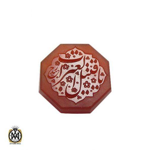 نگین عقیق یمن با حکاکی یا قتیل العبرات هنر دست استاد حیدر - کد 9082 - 1 28 510x510