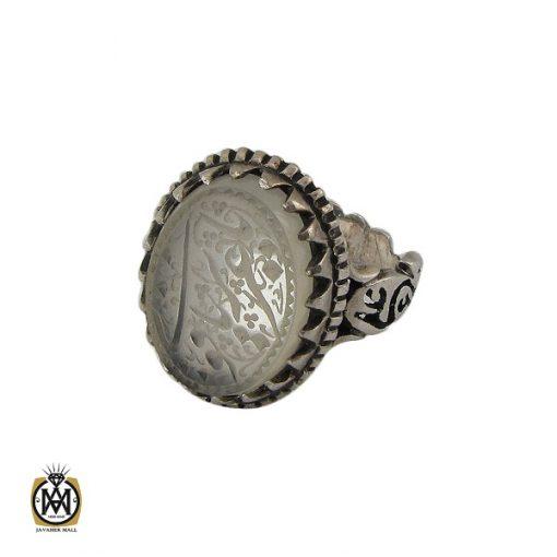 انگشتر عقیق یمن سفید با یا عزیز یا قوی مردانه - کد 10729 - 1 72 510x510