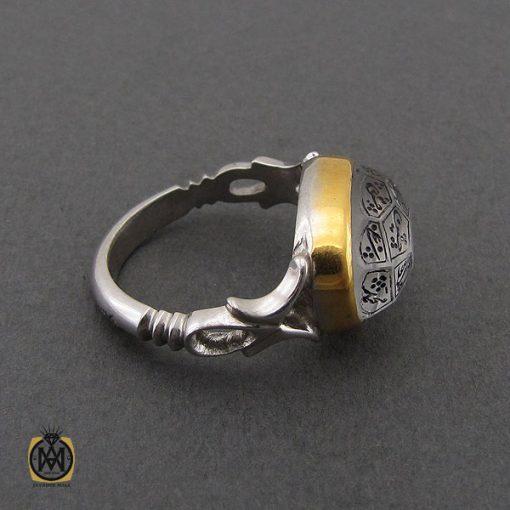 انگشتر در نجف با حکاکی الله و چهارده معصوم مردانه دست ساز – کد 10784 - 2 122 510x510