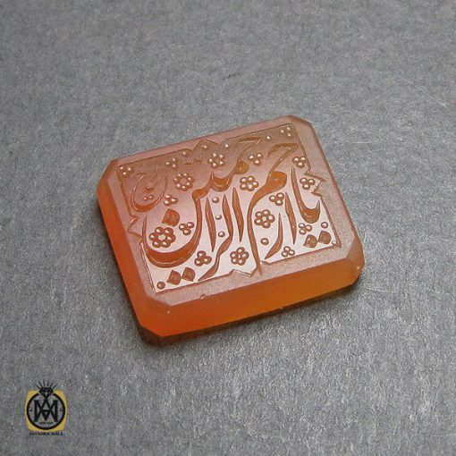 نگین عقیق یمن با حکاکی یا ارحم الراحمین هنر دست استاد حیدر - کد 9067