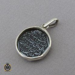 مدال حدید صینی زنانه