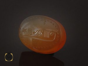 شرف الشمس - رمز گشایی و خواص اسرار آمیز این حرز