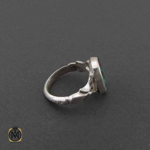 جواهرات جواهرمال نقره