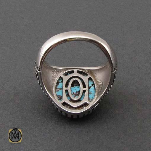جواهرات نقره جواهرمال