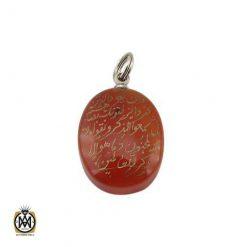 مدال عقیق قرمز کد 3350 - 1