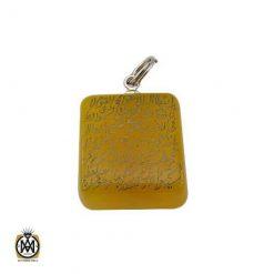 مدال عقیق زرد کد 3343 1