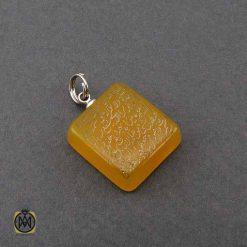 مدال شرف الشمس