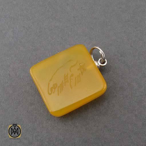 مدال عقیق زرد مرغوب با حکاکی آیت الکرسی اسپرت – کد ۳۳۵۱