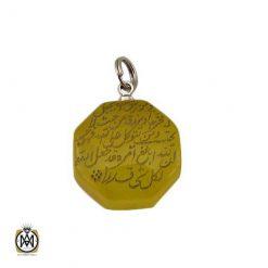 مدال عقیق زرد کد 3343 - 1