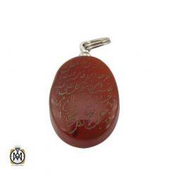 مدال عقیق قرمز کد 3341 - 1