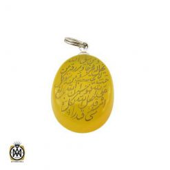 مدال عقیق زرد کد 3343 -1