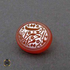 نگین عقیق یمن با حکاکی یا راحم العبرات هنر دست استاد حیدر – کد ۹۰۹۴