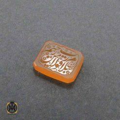 نگین عقیق یمن با حکاکی سلام قولا من رب الرحیم هنر دست استاد حیدر – کد ۹۰۹۳