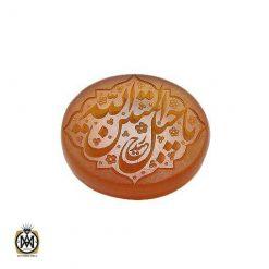 نگین عقیق یمن با حکاکی یا حبل متین الله هنر دست استاد حیدر – کد ۹۰۹۲