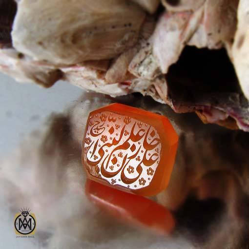 نگین عقیق یمن با حکاکی علی خازن علم النبی هنر دست استاد حیدر - کد 9098 - نگین حکاکی حیدر عقیق یمن 1