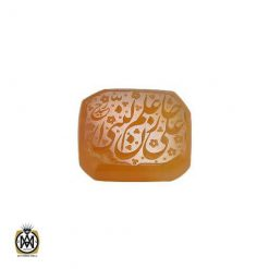 نگین عقیق یمن با حکاکی علی خازن علم النبی هنر دست استاد حیدر – کد ۹۰۹۸