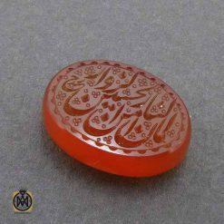 نگین عقیق یمن با حکاکی امان من النار لزوار الحسین هنر دست استاد حیدر – کد ۹۰۹۷