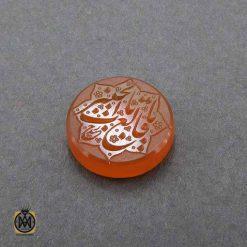 نگین عقیق یمن با حکاکی یا قالع باب الخیبر هنر دست استاد حیدر – کد ۹۰۹۹