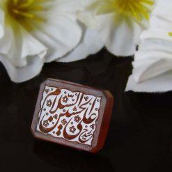 نگین عقیق یمن کد 9096 خوش رنگ