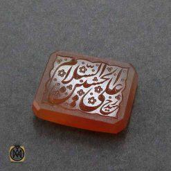 نگین عقیق یمن با حکاکی السلام علی الحسین هنر دست استاد حیدر – کد ۹۰۹۶