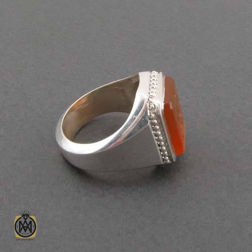 جواهرات جواهرمال 1