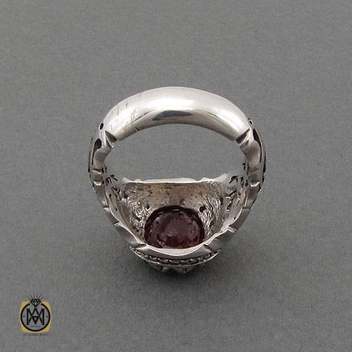 جواهرات اصل جواهرمال