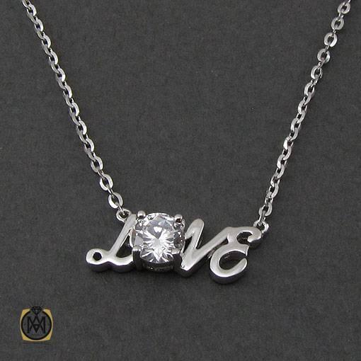 گردنبند نقره زنانه طرح LOVE – کد ۳۳۸۰
