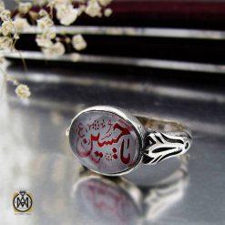 انگشتر در نجف مردانه با حکاکی یا حسین