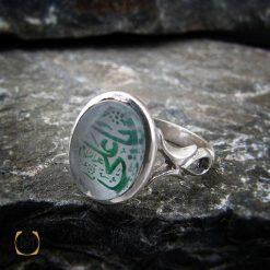 انگشتر در نجف مردانه حکاکی یا علی