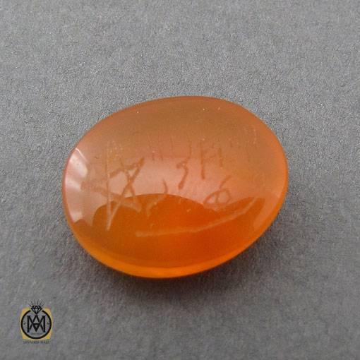 سنگ عقیق اصل شرف الشمس