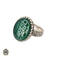 جواهرات حکاکی شده جواهرمال اصل و معدنی