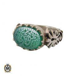 انگشتر عقیق سبز حکاکی یا امام حسن مجتبی مردانه