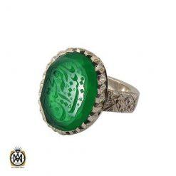 انگشتر عقیق سبز مردانه اصل و خوش رنگ - کد 8313 - انگشتر عقیق سبز حکاکی یا رقیه بنت الحسین مردانه 3 247x247